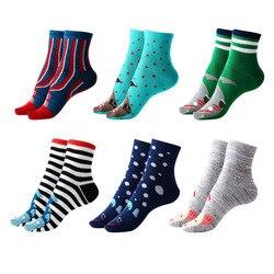 Japan creative illustration socks kawaii women sea fish cartoon long socks novelty pure cotton neutral socks.jpg 250x250