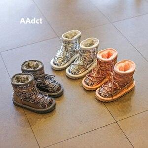 Image 2 - AAdct Botas cálidas de piel de invierno para niñas, botines de Princesa a la moda para niños de nieve para niñas, zapatos de algodón con lentejuelas, marca 2019