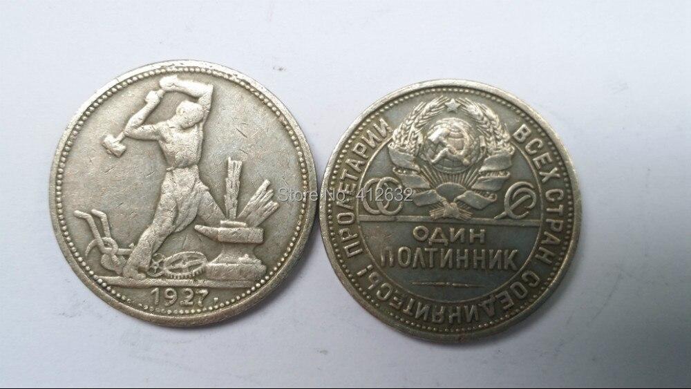 1рубль СССР с доставкой в Россию
