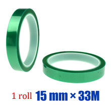 1roll * 15mm * 33M heat resistance insulation green pet 3D printer tape for 3D printing and powder coating