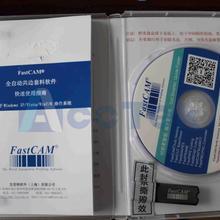 Плазменное программное обеспечение с ЧПУ FastCAM Expert Edition/программное обеспечение для резки гнезда/включая оригинальное с ключом