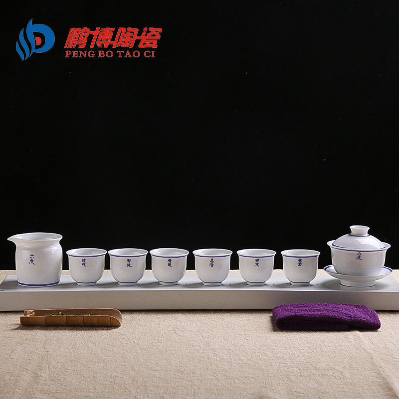 Eight piece Set Classical Chinese Blue Ceramic Tea Cups Gaiwan Kung Fu Tea Sets Free Shipping