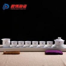 Acht teilig Klassischen Chinesischen Blauen Keramik Tee Tassen Gaiwan Kung Fu Tee-Sets Kostenloser Versand