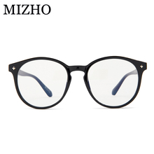 лучшая цена MIZHO Filtering Blu-ray Protect Eyesight Superstar Eyewear Men Look at mobile phone special Transparent Glasses Women frame TR90