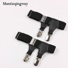 Mantieqingway 2.5CM Width Men's Suspensorio Suspenders Resistance Belt Tirantes Hombre Ajustables Jartiyer Sock Garters For Men