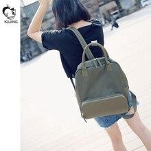 Kujing бренд рюкзак Высококачественный большой емкости студент компьютер рюкзак роскошные дешевые путешествия торгово-развлекательный женщины рюкзак