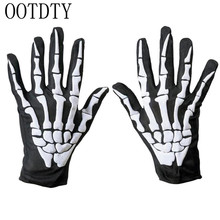 1 Pair Cycling Bicycle Motorcycle Halloween Skull Claw Bone Skeleton Gloves Goth Racing Full Finger Touch Screen Glove madbike motorcycle cycling gloves for touch screen black blue size xl pair