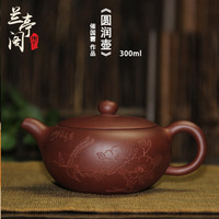 Hot Sale Teapot Yixing Teapots Purple Clay Ceramic Chinese Handmade Set 180ml Zisha Porcelain Kettle High