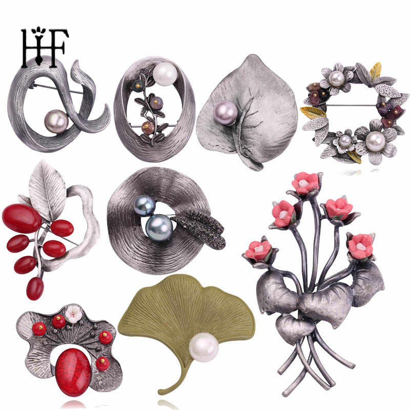 Vintage Retro Broches for Women Tree Leaves Flower Fruit Pearl Brooch Pin Large Elegant Suit Dress Brooches for Women Badge