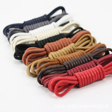 2016 fashion casual leather shoelaces high quality Waxed Round shoe laces Shoestring Martin Boots Sport Shoes Cord Ropes