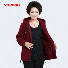 d20283e069db6 Ms Casual coat 2019New winter fall middle-aged ladies Hooded Warm Fleece  Jackets Hood Coat