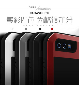Image 5 - Dla Huawei P20 Pro Lite przypadku miłość MEI potężny odporny na wstrząsy aluminium Metal szkło gorilla pokrywy skrzynka dla Huawei P10 Plus P9 Plus