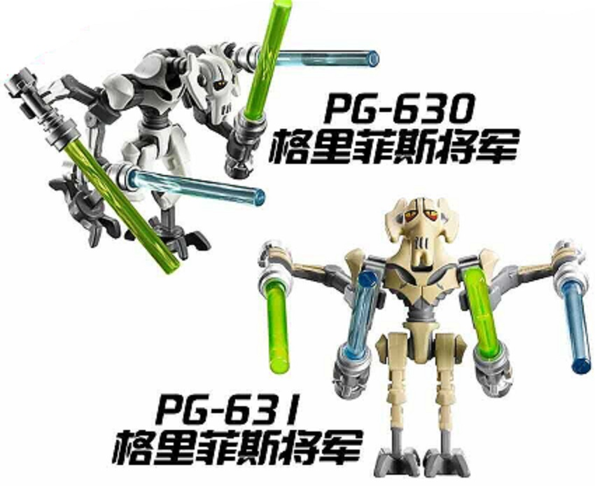 20Set Super Heroes Star Wars General Grievous With Lightsaber W/Gun Building Blocks Collection Toys for children PG630 PG631