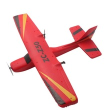 Z50 35cm RC Airplane EPP Foam Outdoor Launch Glider Plane 2.