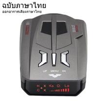 Тайская версия V9 автомобиля анти скорость камера сигнал предупреждение радар детектор для Таиланда