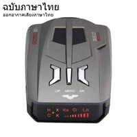 Thai Version V9 Car anti speed camera signal warning radar detector for Thailand