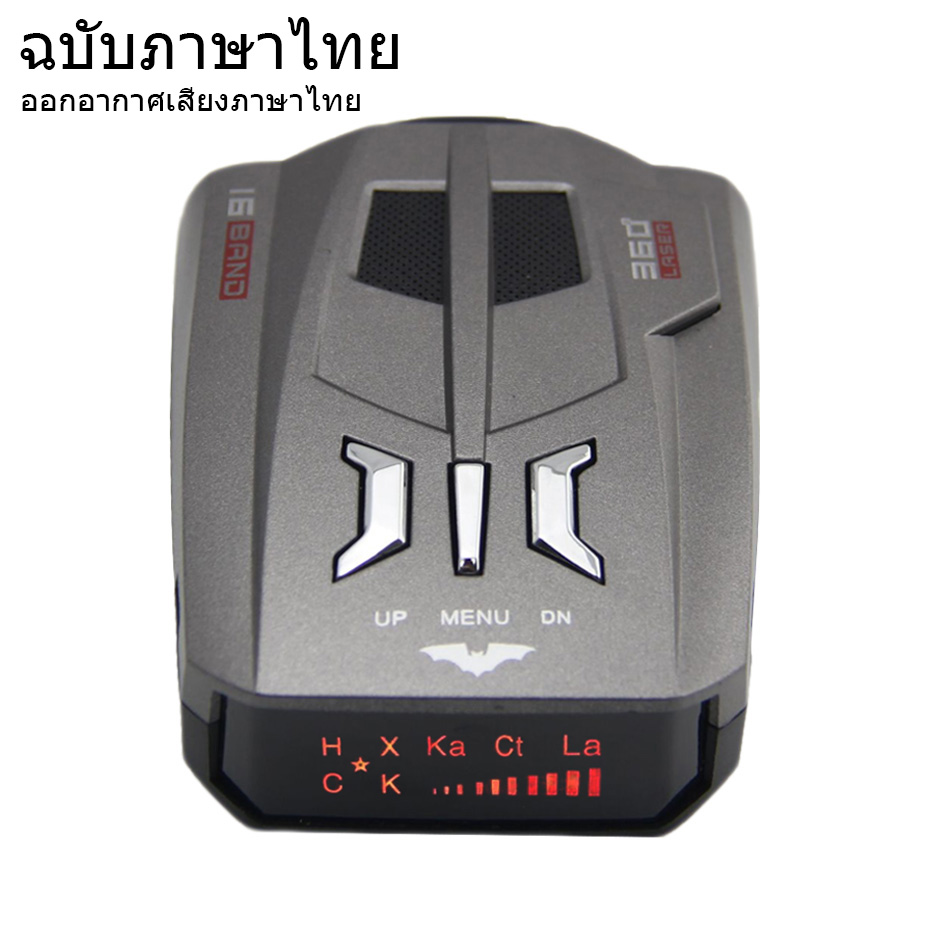 Thai Version V9 Car anti speed camera signal warning radar detector for ThailandThai Version V9 Car anti speed camera signal warning radar detector for Thailand