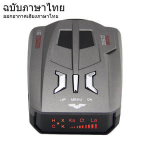 Thai Version V9 Car anti speed camera signal warning radar detector for Thailand