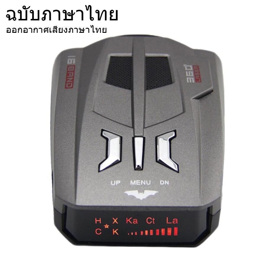 Versão tailandesa V9 Carro anti speed camera detector de sinal de radar de alerta para a Tailândia