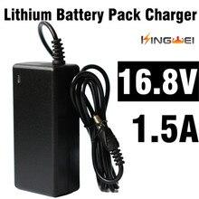 Miễn phí vận chuyển kingwei phổ ac 100 v 240 v chuyển đổi adapter dc 16.8 v 1.5a power supply eu mỹ anh cắm sạc