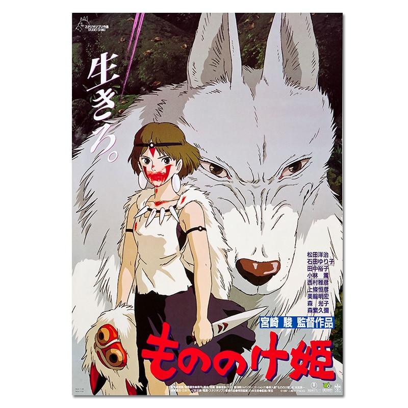 Mononoke Hime Princess HD Print anime manga Wallscroll poster