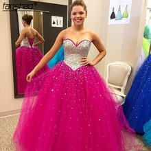 Quinceanera Dresses Party-Gown Sweetheart Vestidos-De-Quinceanera-Sweetheart Fuchsia