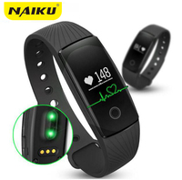 ID107 Smart Band Smartband Heart Rate Monitor Wristband Fitness Flex Bracelet For Android IOS PK Xiomi