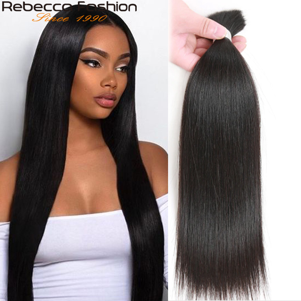 Rebecca Human Braiding Hair Bulk Remy Peruvian Straight Hair Bulk No Weft Hair Bundles 10 To 30 Inch 100% Human Hair