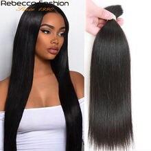 Ребекка человеческие плетеные волосы россыпью remy перуанские