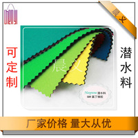 The Composite Material Of The Composite Material Of The Composite Material Of The Rubber Fabric Can