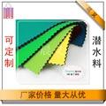 O material composto de material composto de material composto de tecido de borracha pode ser personalizado.