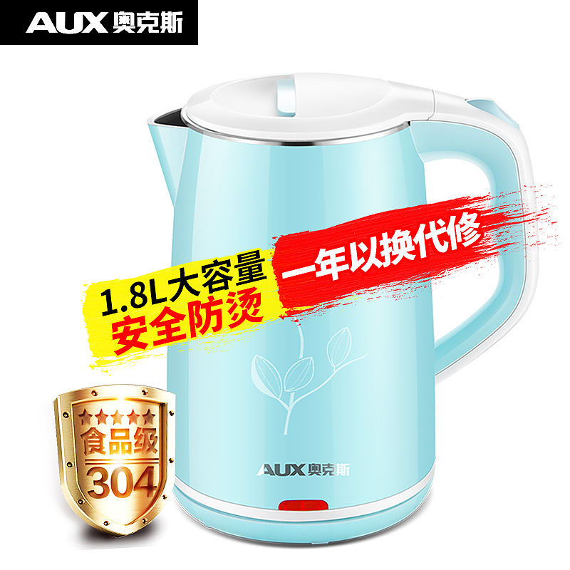 Electric Kettle 304 Food-grade Stainless Steel Household Tea Kettle demarkt потолочная люстра demarkt грация 358014906