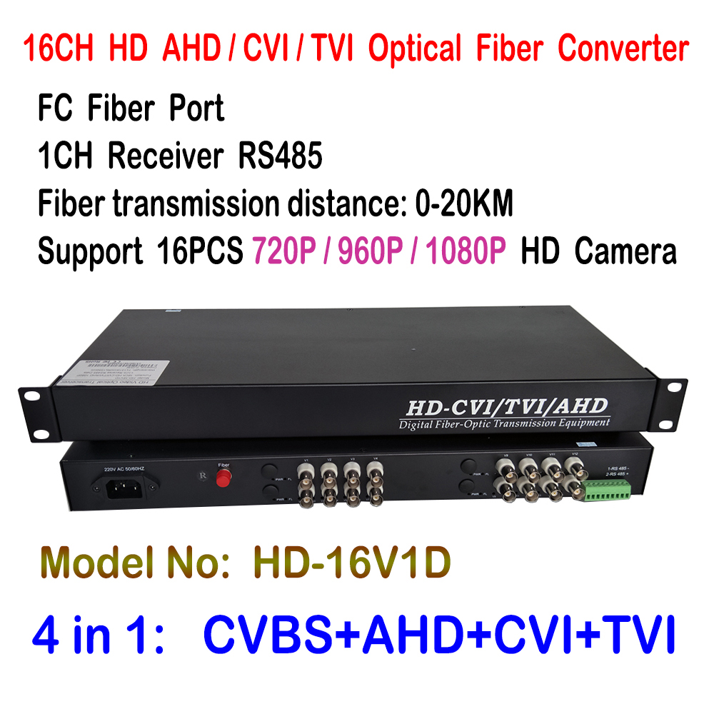 16CH 2MP TVI AHD CVI 1080P Video Fiber Optical Composite Media Converter Transceiver With 1ch Reverse RS485 Data Surveillance