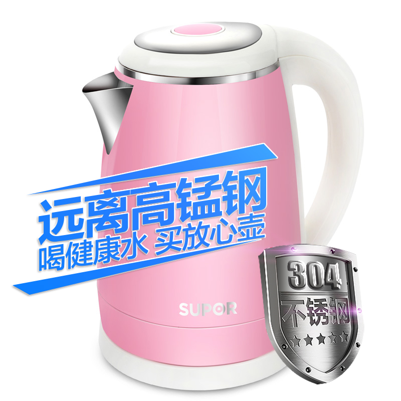 304 stainless steel Electric Kettle Automatic power-off water Kettle Thermal insulation teapot borner power win 304
