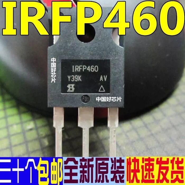 Details about  /1-10 PCS IRFP 460 IRFP 460 NPBF 20A 500V ZU-247 Hexfet High Performance IGBT MOSF... show original title