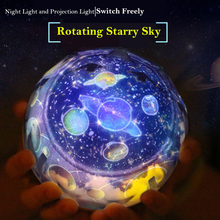 LED Night Light Starry Sky Star Planet Projector Lamp Magic Cosmos Universe Baby Nursery Light For Birthday Gift Moon Lamp
