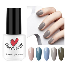 1PC 7MLNail Art Designs Soak Off Nail Polish Gel For Women Fast Dry Long Lasting Grey Nude Vernish Lacquer Manicure Polish Gel