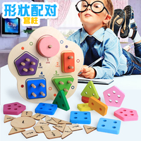 candice guo wooden toy wood block montessori math baby hand catch pillar number match game geometrical shape color board gift