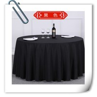 Hot Sale With Factory Price 10pcs Hotel Polyester Round Table Cloth 230 230cm For Weddings