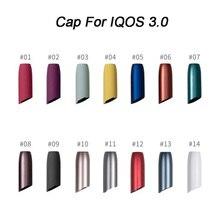 Аксессуары для электронных сигарет мундштук крышка оболочки для использования с IQOS 3,0 Замена для крышки часть Внешний чехол