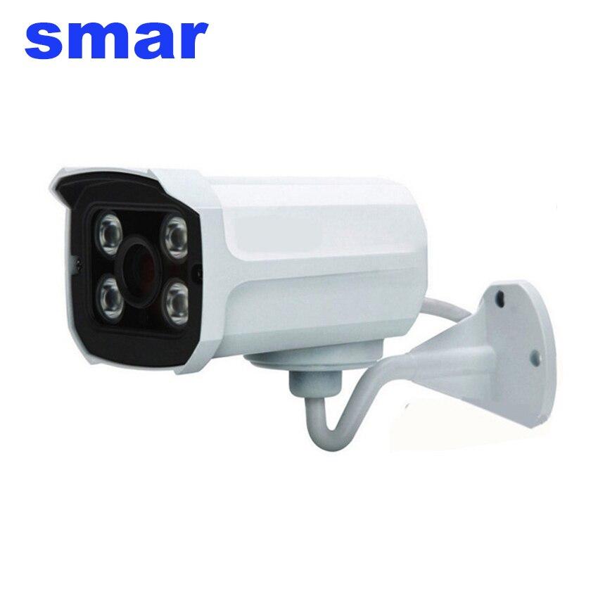 bilder für Super HD 3MP 4MP AHD Kamera Cctv Videoüberwachung Freien Wasserdichte Gewehrkugel Kamera 4 * Array Infrarot Metall Shell