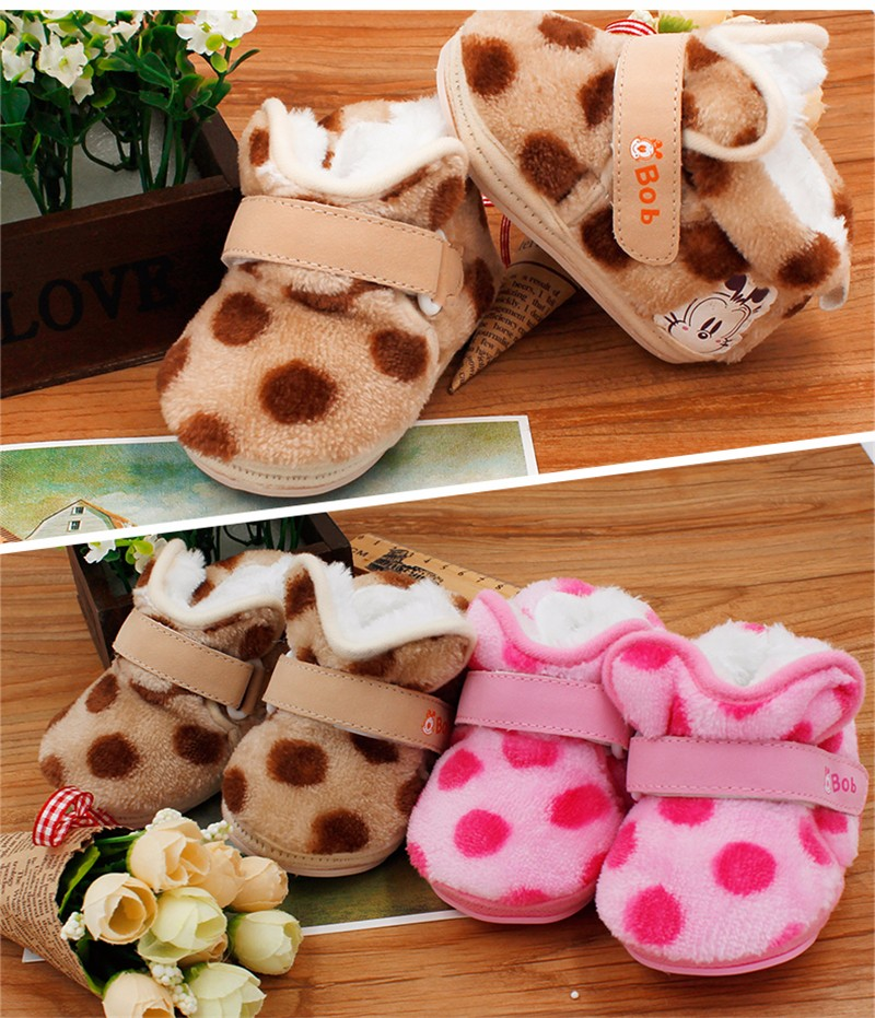 Baby Shoes (6)