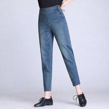 f158cef377eb H Neue Frauen Kleidung Harem Jeans Hohe Taille Baggy Jeans Frauen Rettich  Hosen Koreanischen Stil Frauen Wilden frauen Hos.
