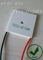 A Rectangular Central Cooled Semiconductor Refrigeration Chip For Laser Medical High End Equipment TEC1 12704