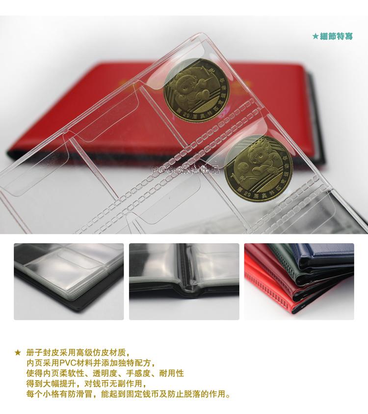 pccb 240 отверстия мир Моне Моне date fond коллекция защита альбом