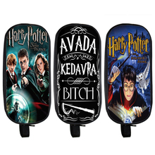 Cartoon Harry Potter / Spell Avada Kedavra Wizard Pencil Holder Children School Case Boys Girls Bags Kids Cosmetic Cases(China (Mainland))