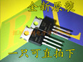 Free shipping. BT151-800R S 12A800V S BT151 TO-220