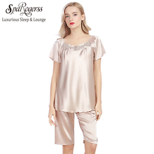 SpaRogerss Faux Silk Pajama Sets 2017 New Silky Pajama Pants Suit Summer Lady Home Clothing Pajamas Female Sleep Lounge TZ309(China)