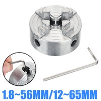 Aluminum 4 Jaw Chuck Z011A Mini Collet Metal 4 Jaw Lathe Chuck Clamps 1.8~56mm/12~65mm M12 Thread