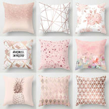 Gaya Nordic Sarung Bantal Dekoratif Geometris Merah Muda Lembut Bantal Cover Melempar Bantal Cover Sofa Bed Bantal Case(China)